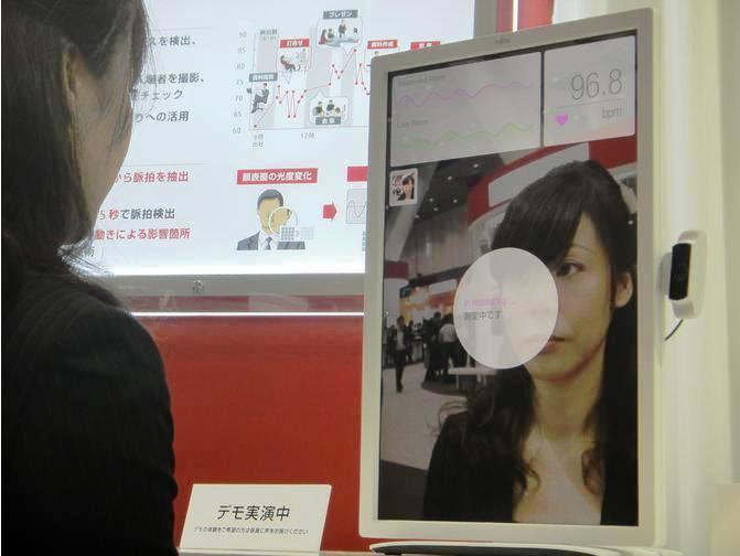 Fujitsu mide el pulso de una persona con solo un video de su rostro