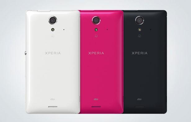 Sony lanza su smartphone Xperia UL con cámara 13 megapixeles