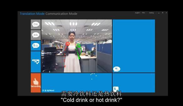 Traductor del lenguaje de señas con Kinect, ideal para personas con discapacidad auditiva