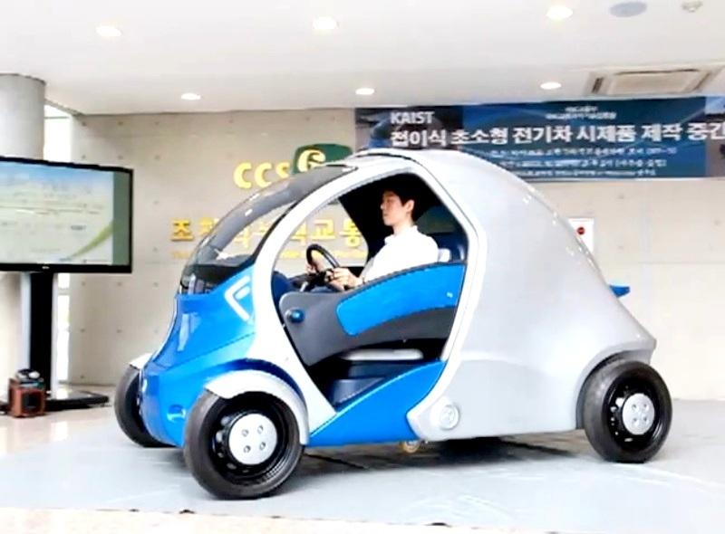 Fabrican un auto eléctrico plegable