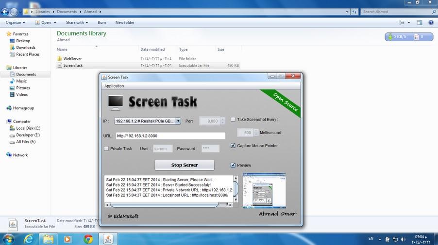 Comparta gratis el escritorio de su desktop, vía Wi-Fi o LAN