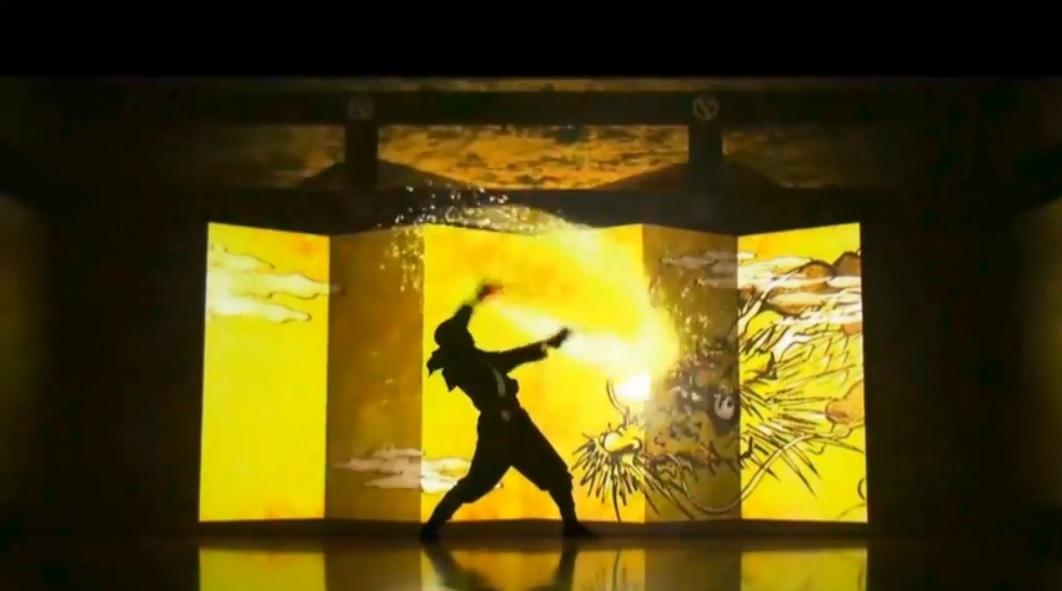 Una combinación de efectos audiovisuales, música, danza e imágenes