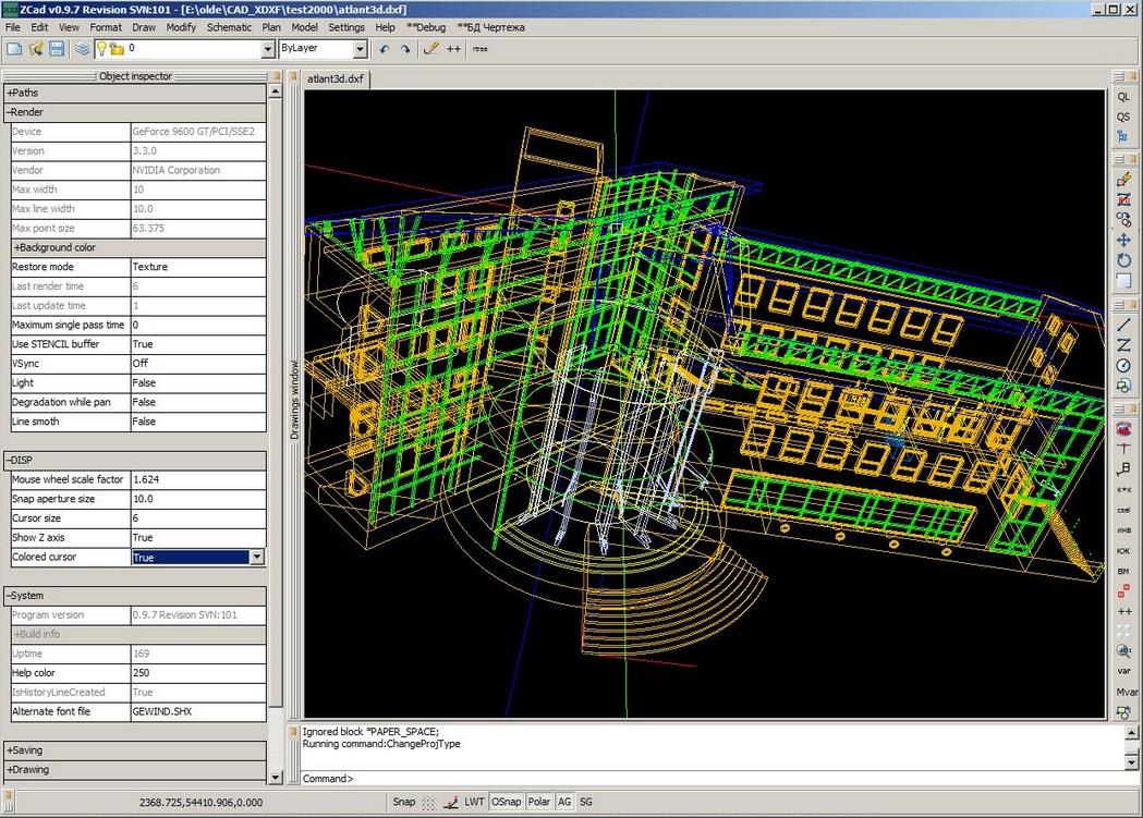 Aplicativo gratuito CAD para diseñar en 2 y 3D