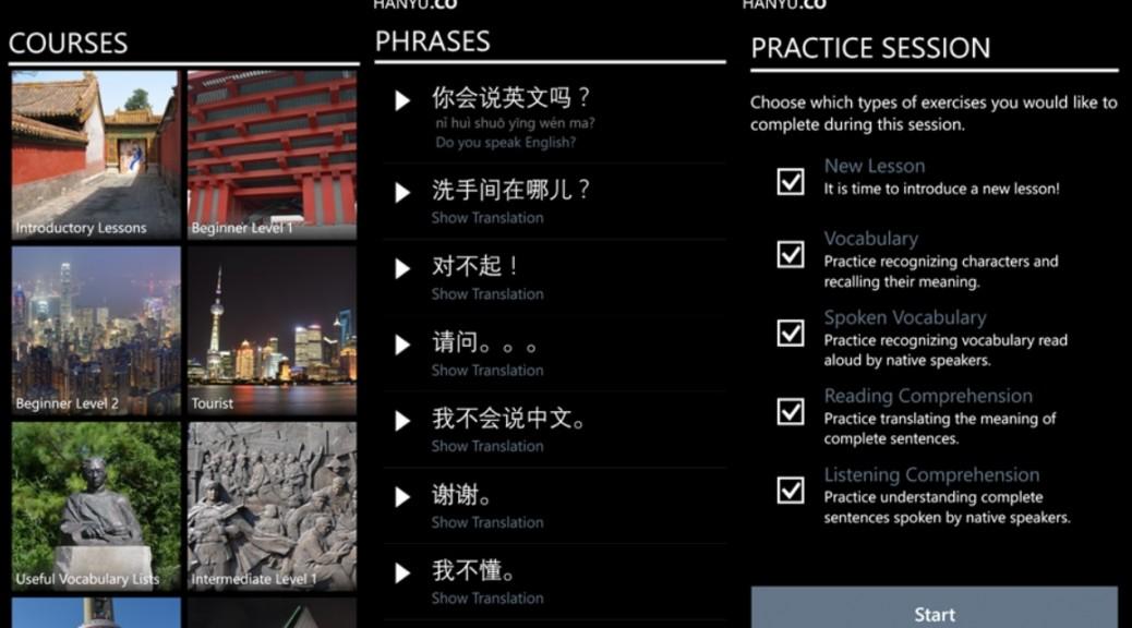 Si ya sabe inglés, por qué no aprender chino mandarín, gratis para Windows Phone