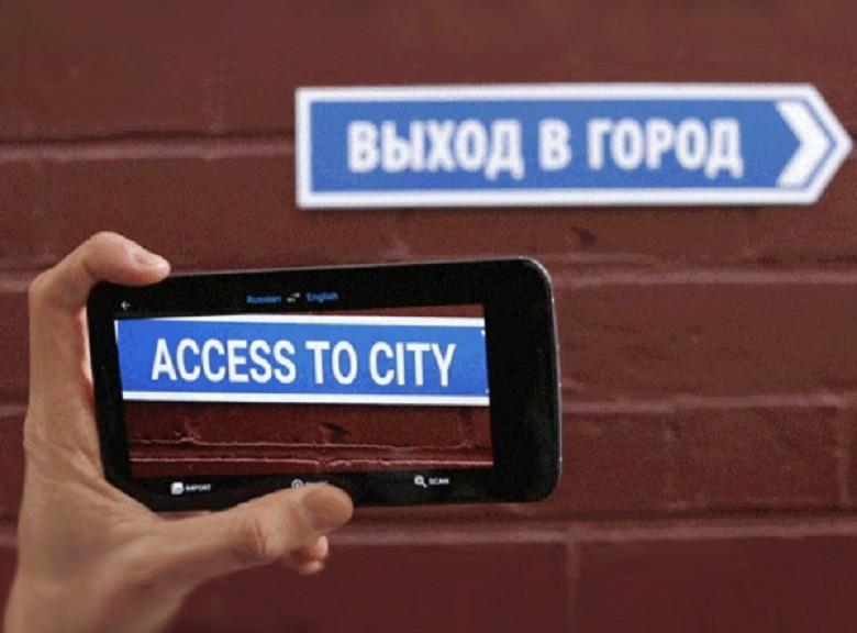 Google Translate ahora traduce voz e imágenes en tiempo real