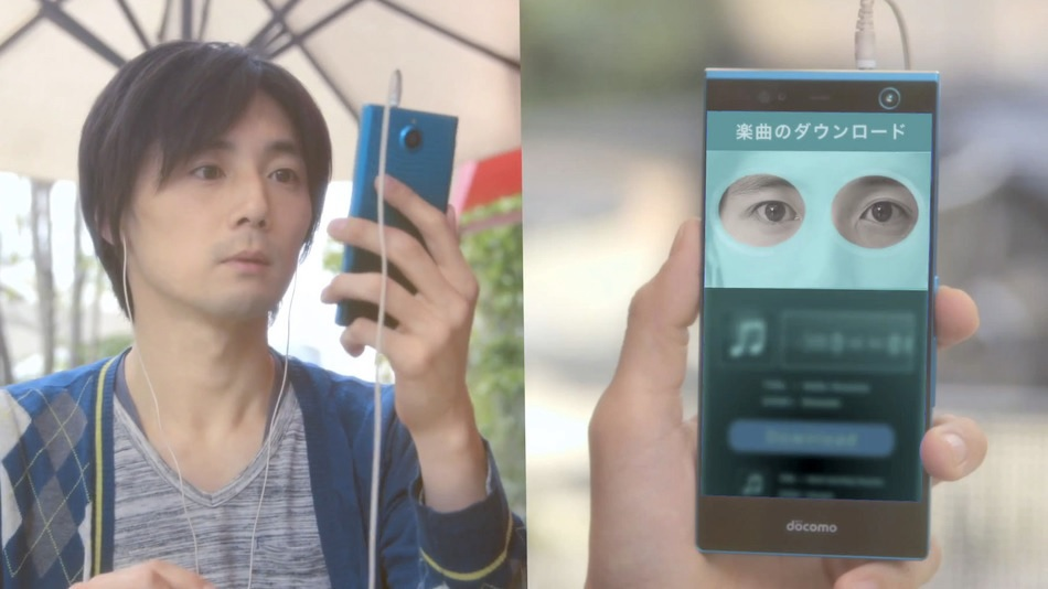 En Japón pueden realizar pagos solo con sus ojos
