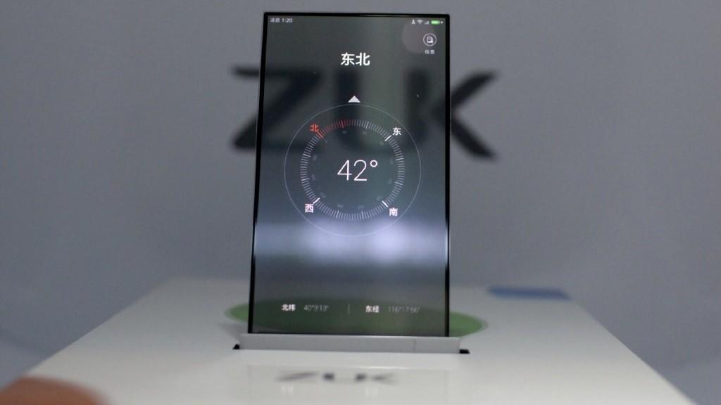 Presentan prototipo de smartphone con pantalla transparente