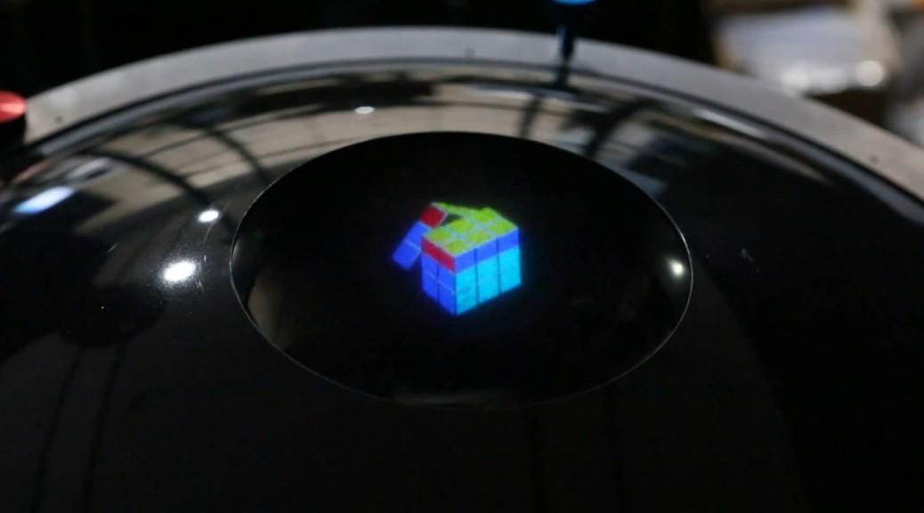 Fabrican el primer holograma a color 3D