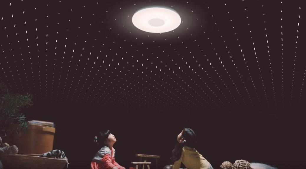 Luz multifuncional de Sony para controlar el hogar
