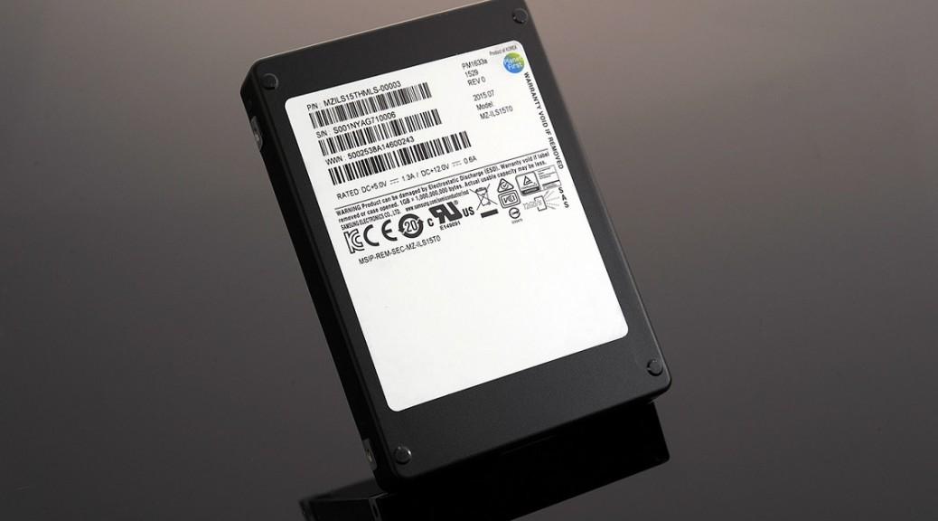 Samsung finalmente lanza al mercado su SSD de 16 TB