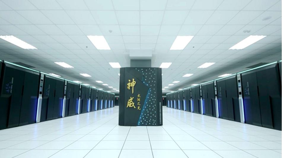 China ha fabricado el supercomputador más rápido del mundo