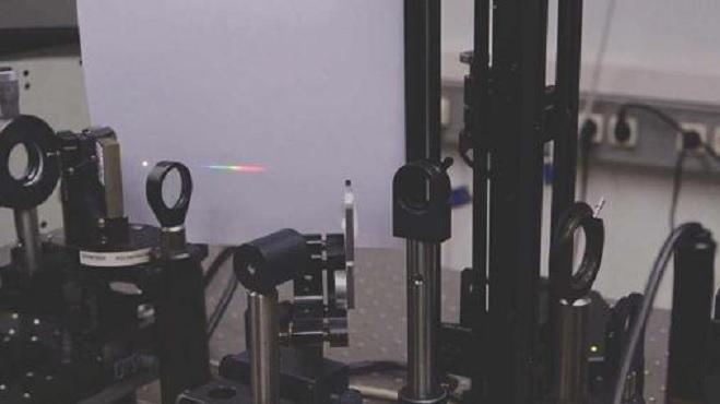 Un rayo láser que surge de la nada