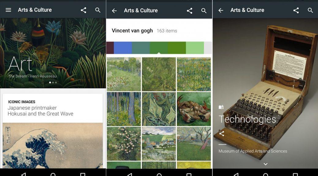 El Arte y Cultura del mundo al alcance de su mano, gratis para iPhone, iPad, Android