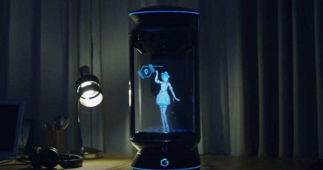 La competencia holográfica de Siri, Cortana y Google Now
