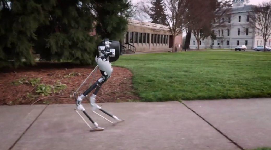 La siguiente generación de robots con piernas