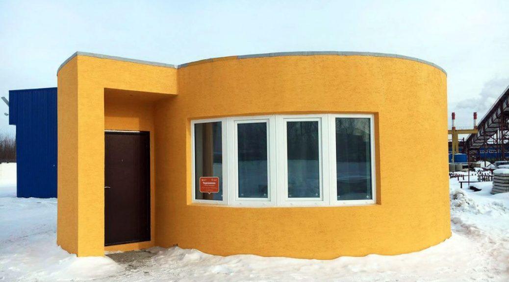 Esta casa fue impresa en 3D en sólo 24 horas!