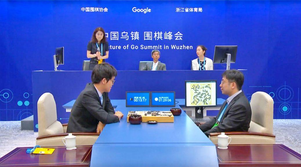 La Inteligencia Artificial AlphaGo de Google derrota al mejor jugador humano de Go del mundo