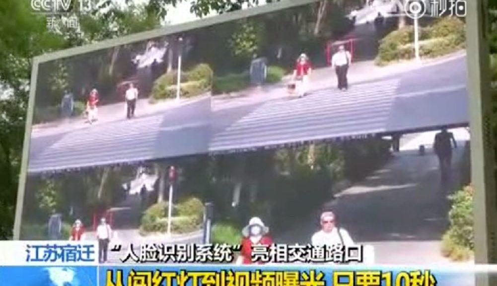 China avergüenza a los peatones imprudentes con un software de reconocimiento facial