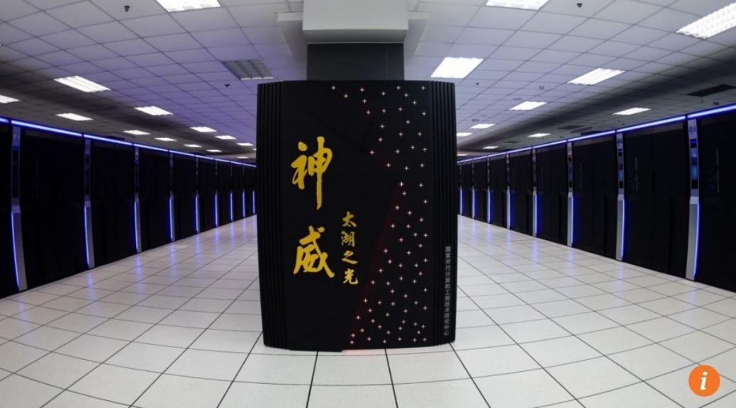 Científicos chinos crearon el mayor universo virtual del mundo