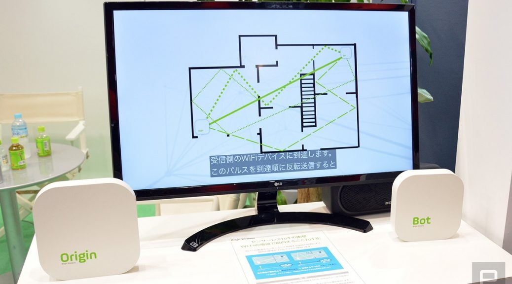 Redes WiFi capaces de detectar su respiración