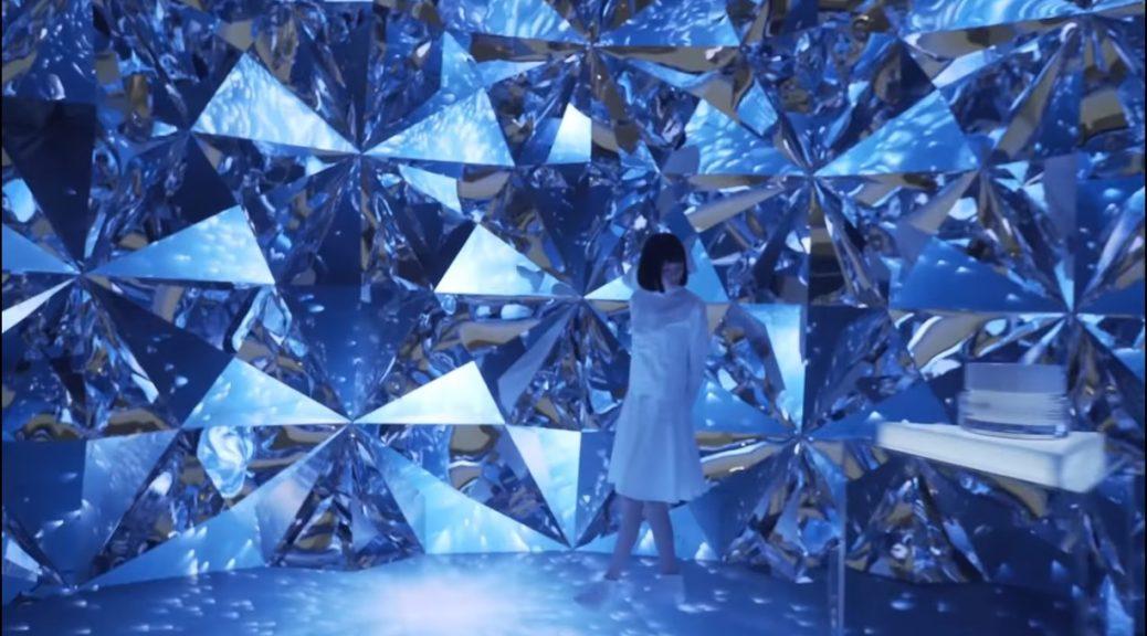 Así que esto es lo que se ve al estar dentro de un prisma