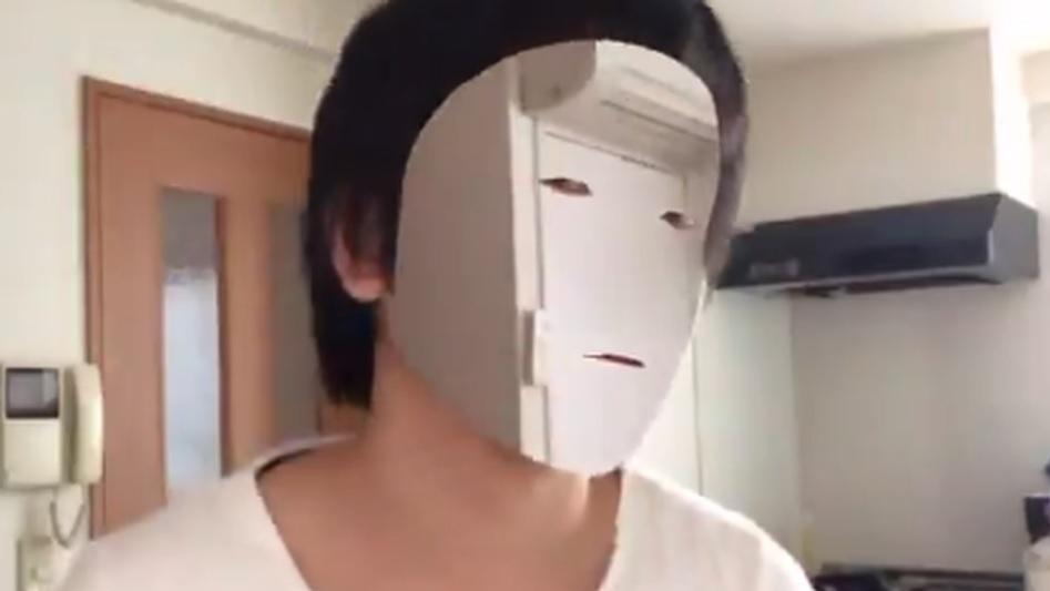 Con la cámara TrueDepth del iPhone X, puede volver su cara invisible