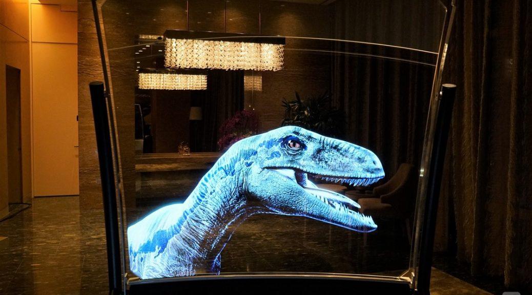 DeepFrame lleva la realidad aumentada a una gran pantalla