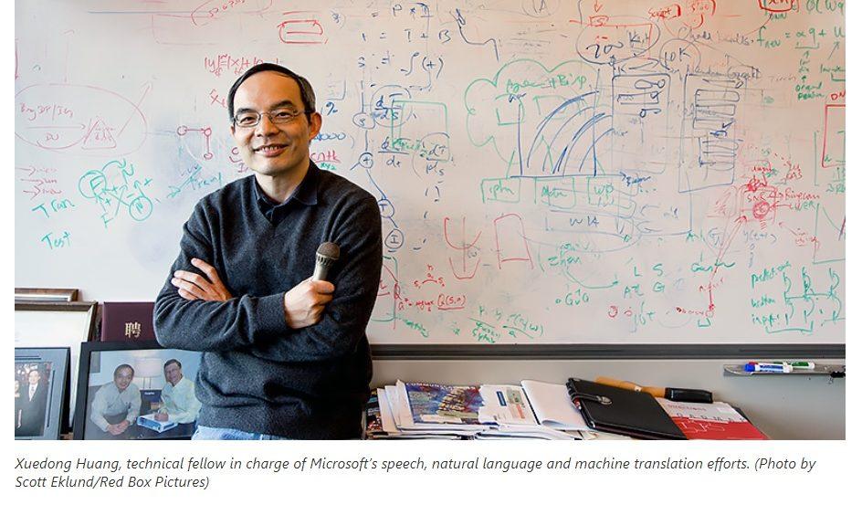 Inteligencia artificial logra traducir Chino tan bien como un humano