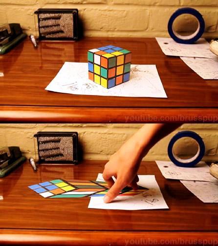 Asombrosas ilusiones pticas animadas 07 sep 2012 - Ilusiones opticas para imprimir ...